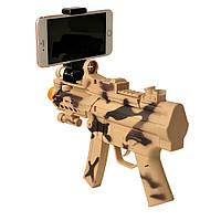 Автомат дополненной реальности AR-800 Gun Game Camo Игровые манипуляторы в Украине