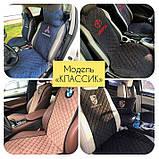 Автомобильные накидки на передние сидения авто универсальные с вышивкой, фото 6
