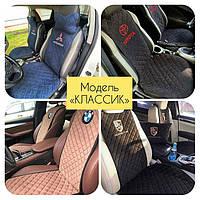 Накидки на сидения автомобильные универсальные с вышивкой логотипа
