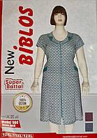 Женский летний халат.Супер батал.Очень большие размеры женской одежды.Халат трикотажный Турция (Biblos)