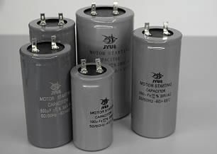 Пусковые конденсаторы 300В