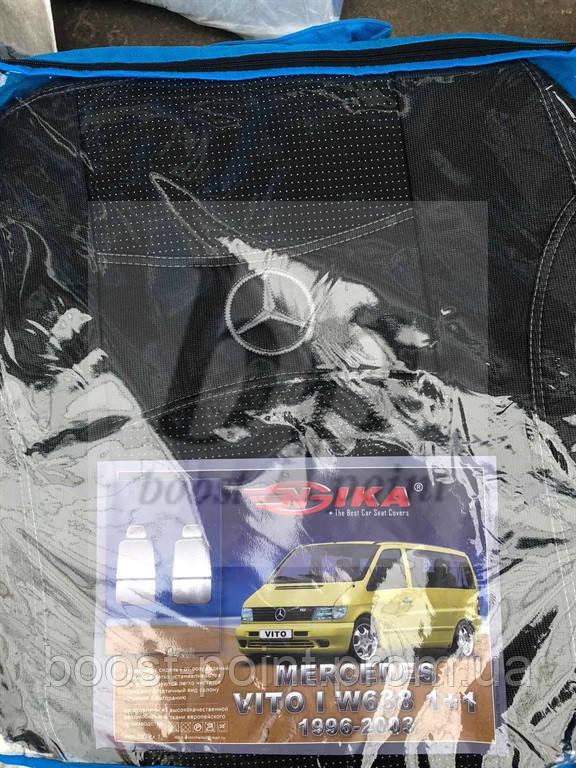 Чехлы на сиденья модельные (автоткань) mercedes benz vito 1+1 (638) мерседес бенц вито 1996-2003