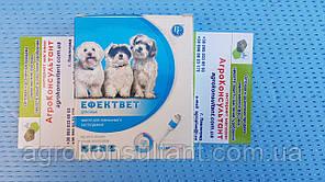 Капли Эффектвет 0,5 мл для собак от блох, клещей, вшей, власоедов. в упаковке 5 ампул