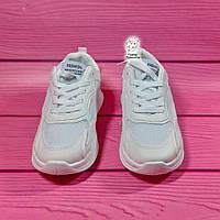 Белые женские кроссовки на платформе FASHION стильное, практичное и комфортное решение