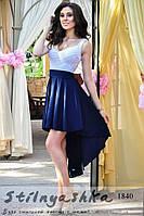 Нарядное платье со шлейфом Авалон синий