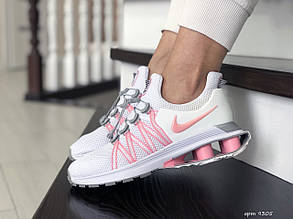 Модные женские кроссовки Nike Shox Gravity,белые с розовым