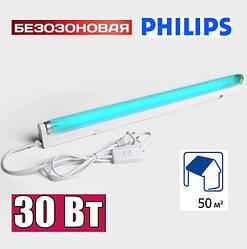 Облучатель бактерицидный безозоновый 50 кв.м  - Лампа Philips 30 ватт