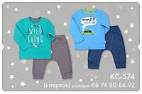 Костюм для мальчика голубой интерлок (68,74)р (Bembi)Бемби Украина КС574