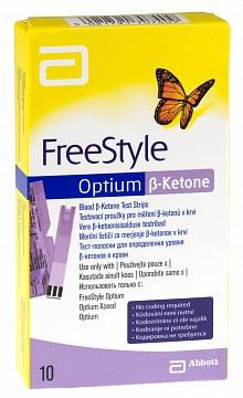 Тест-смужки FreeStyle Optium -Ketone (Бета-Кетон), 10 шт