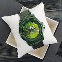 Gemius Army Green