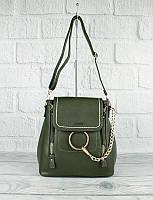 Рюкзак-сумка с кольцом и цепью зеленый 5678, фото 1