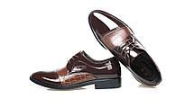 Стильні чоловічі лаковані туфлі під крокодил, 42-45, фото 3