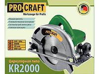 Дисковая пила PROCRAFT KR-2000