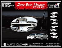Хром накладки под ручки Hyundai Sonata NF 2004-2009 (Auto clover C321), фото 1