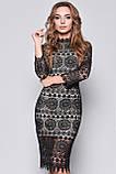 Carica Платье Carica KP-5859, фото 3