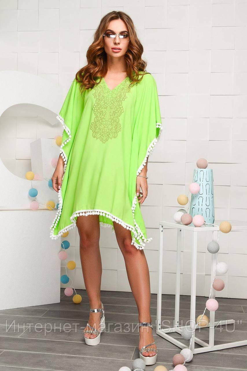 Carica Платье Carica KP-10020-12