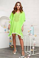 Carica Платье Carica KP-10020-12, фото 1