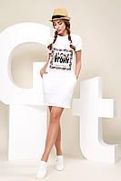 CRC Платье CRC 217-3-0527