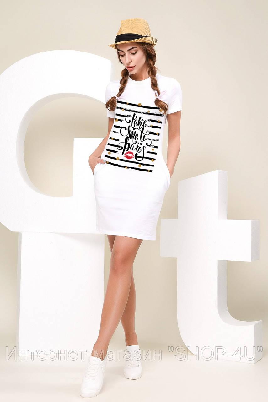 CRC Платье CRC 217-3-0535