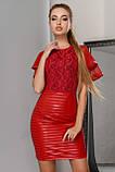 Carica Платье Carica КР-10029-16, фото 2