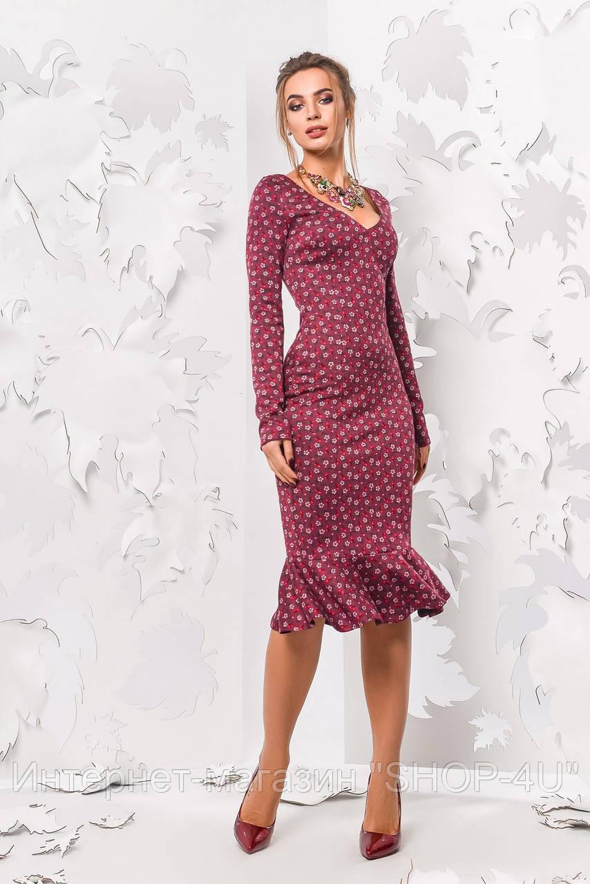Carica Платье Carica КР-10091-16