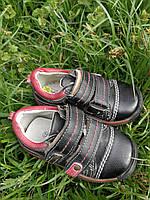 Кроссовки туфли для мальчика размеры 21, 22, фото 1