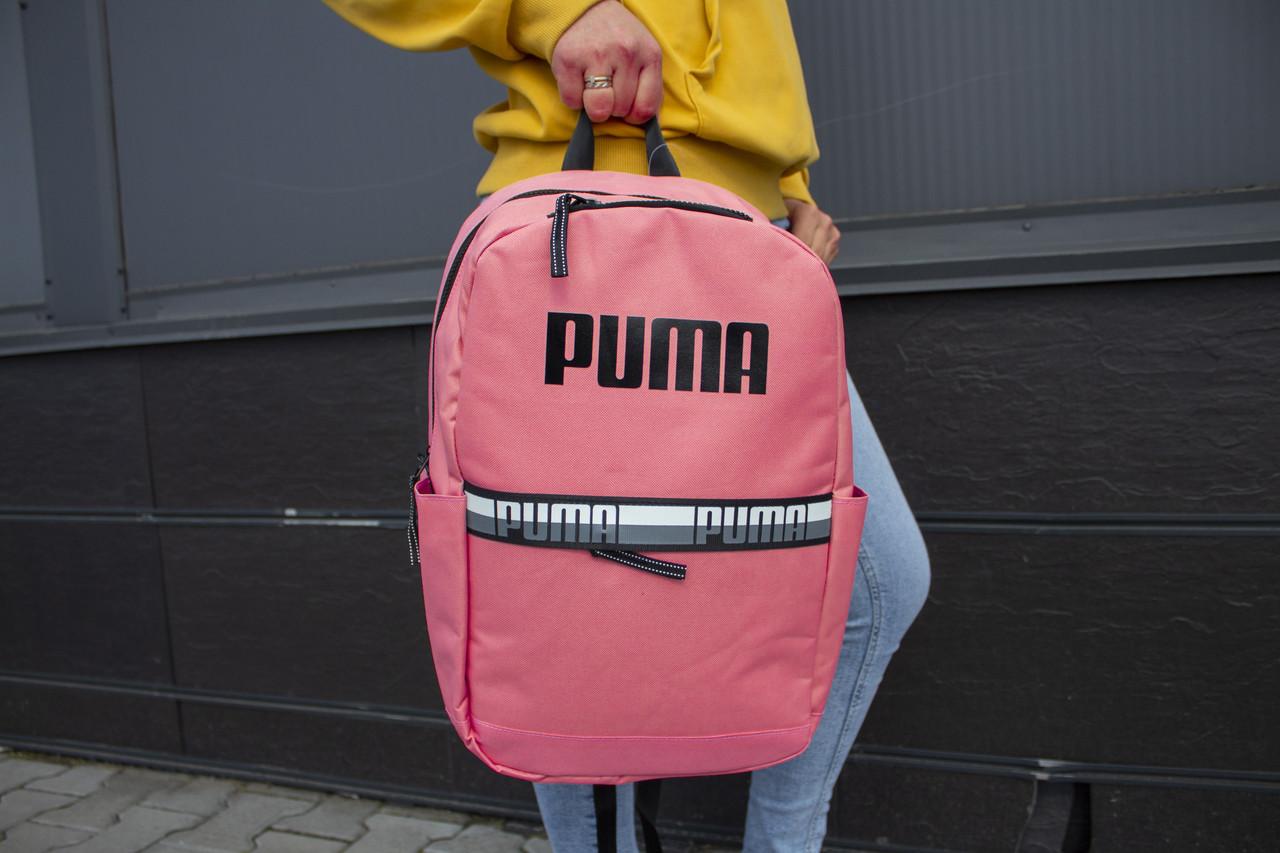 Рюкзак Puma Коралловая