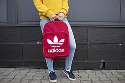 Рюкзак Adidas Original Червоний