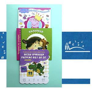 Книги для розвитку дитини