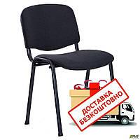 Офісне крісло ISO