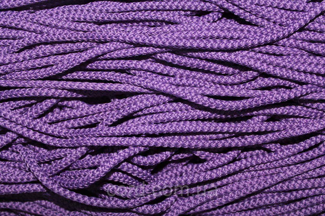 Шнур 4мм круглый 200м  фиолетовый