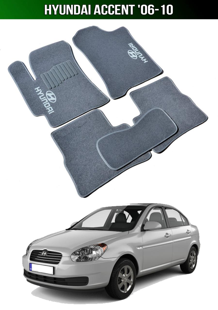 Коврики Hyundai Accent '06-10. Текстильные автоковрики Хюндай Акцент Хендай