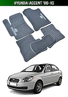 Коврики Hyundai Accent '06-10. Текстильные автоковрики Хюндай Акцент Хендай, фото 1