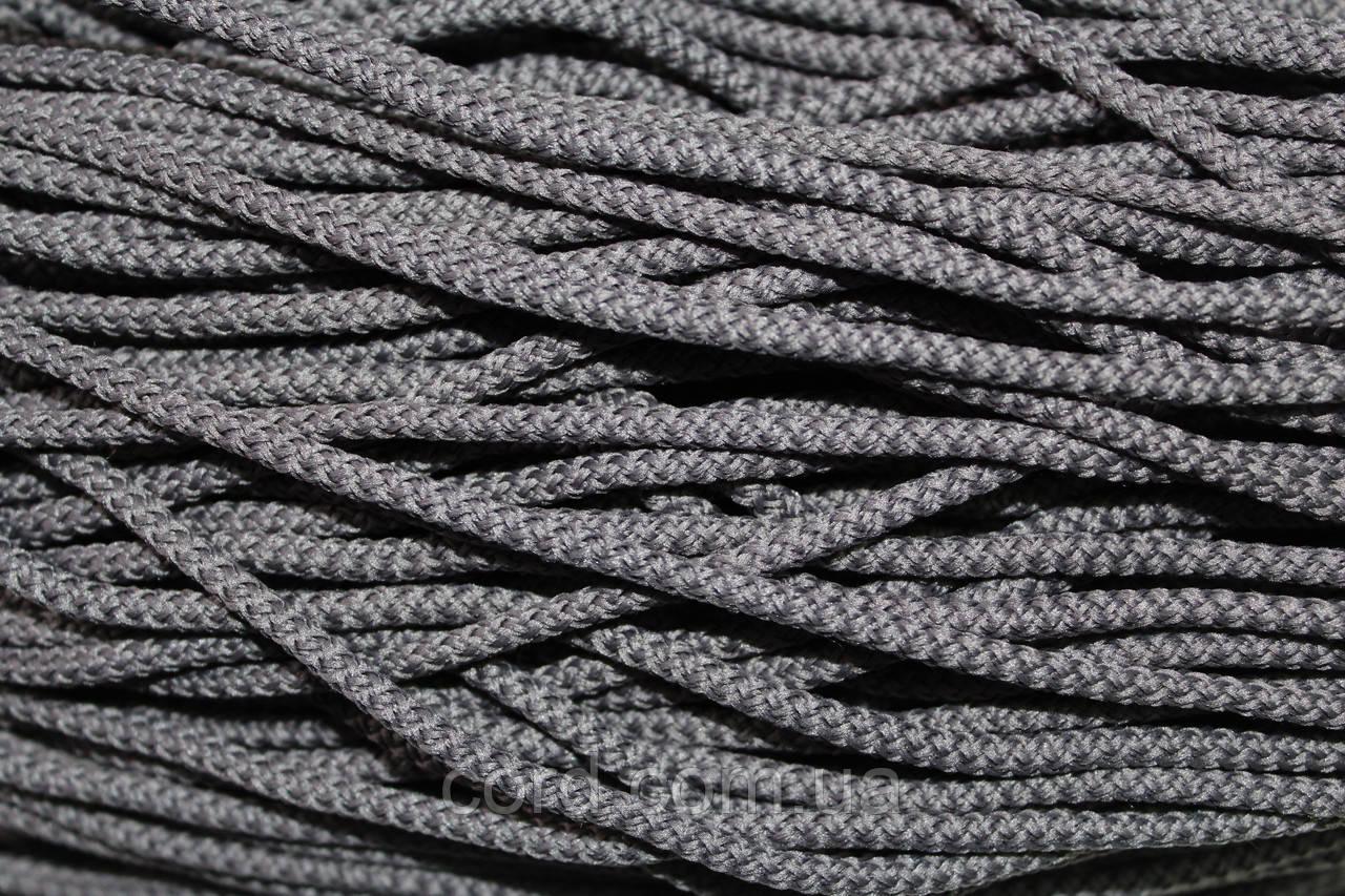 Шнур 4мм круглый 200м  темно серый