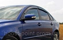 Дефлекторы окон (ветровики) Volvo S40 sedan (вольво с40 седан 2003г-2013г)