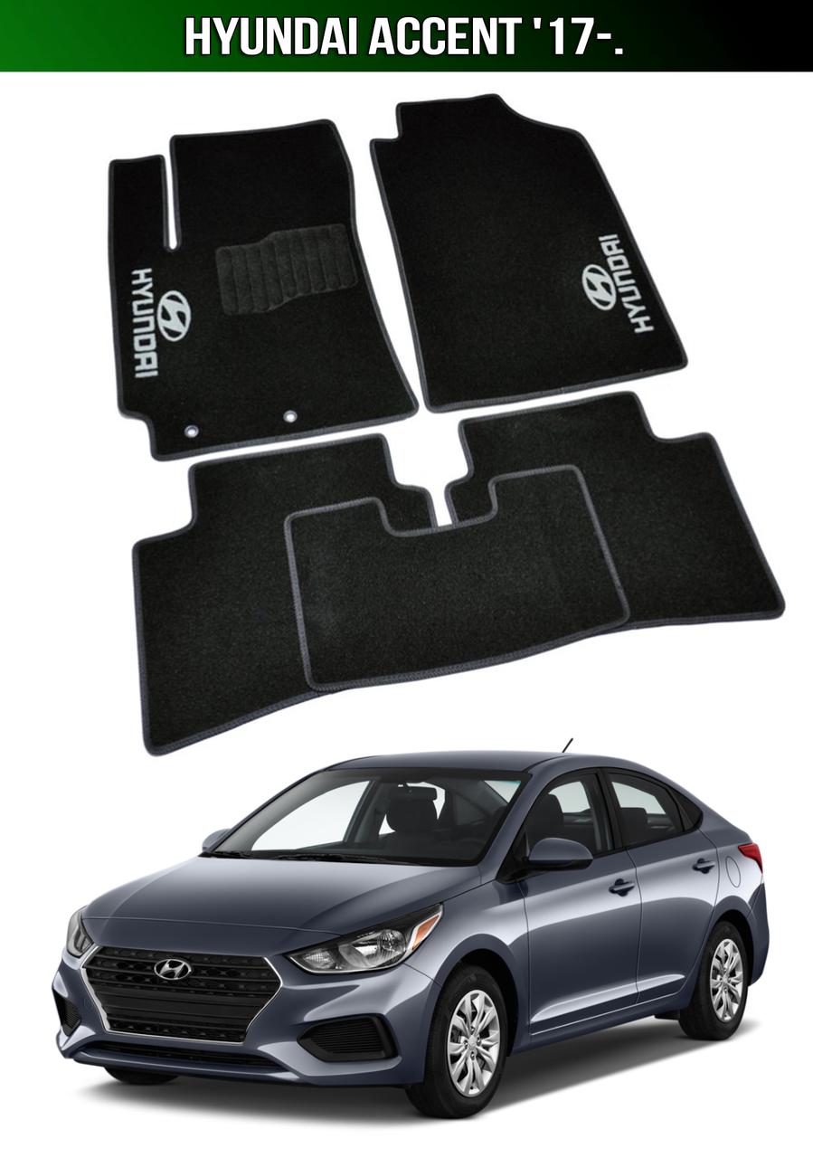 Коврики Hyundai Accent '17-. Текстильные автоковрики Хюндай Акцент Хендай