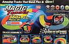 Детский конструктор Magic Tracks (Меджик Трэкс) 360 деталей / Гоночная трасса с двумя машинками, фото 6
