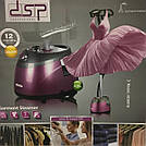 Отпариватель Dsp гладильная система с дезинфицированием 9 режимов работы 2000 Вт 2,5 л Фиолетовый (KD-6016), фото 6
