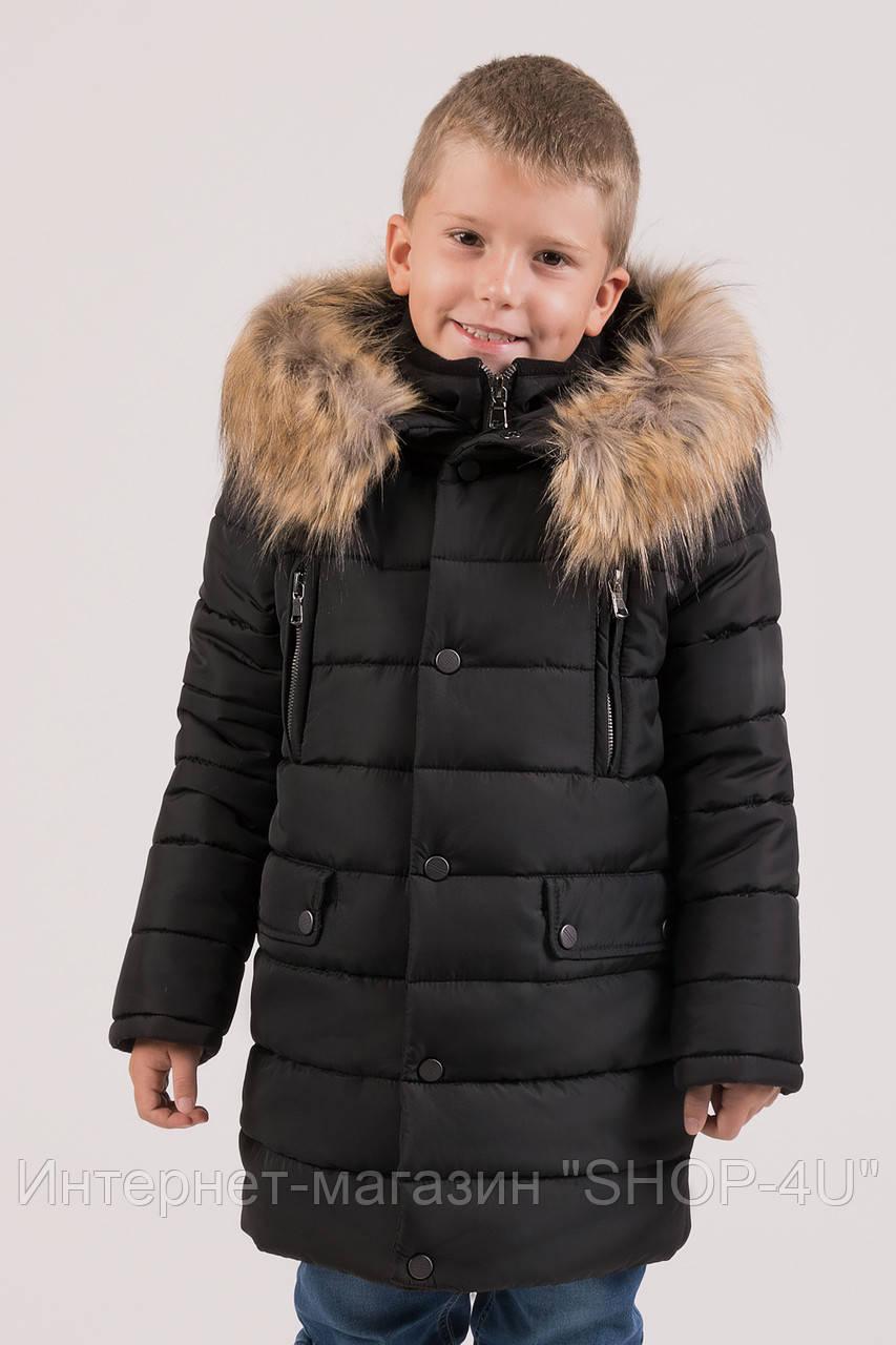 X-Woyz Детская зимняя куртка X-Woyz DT-8274-8