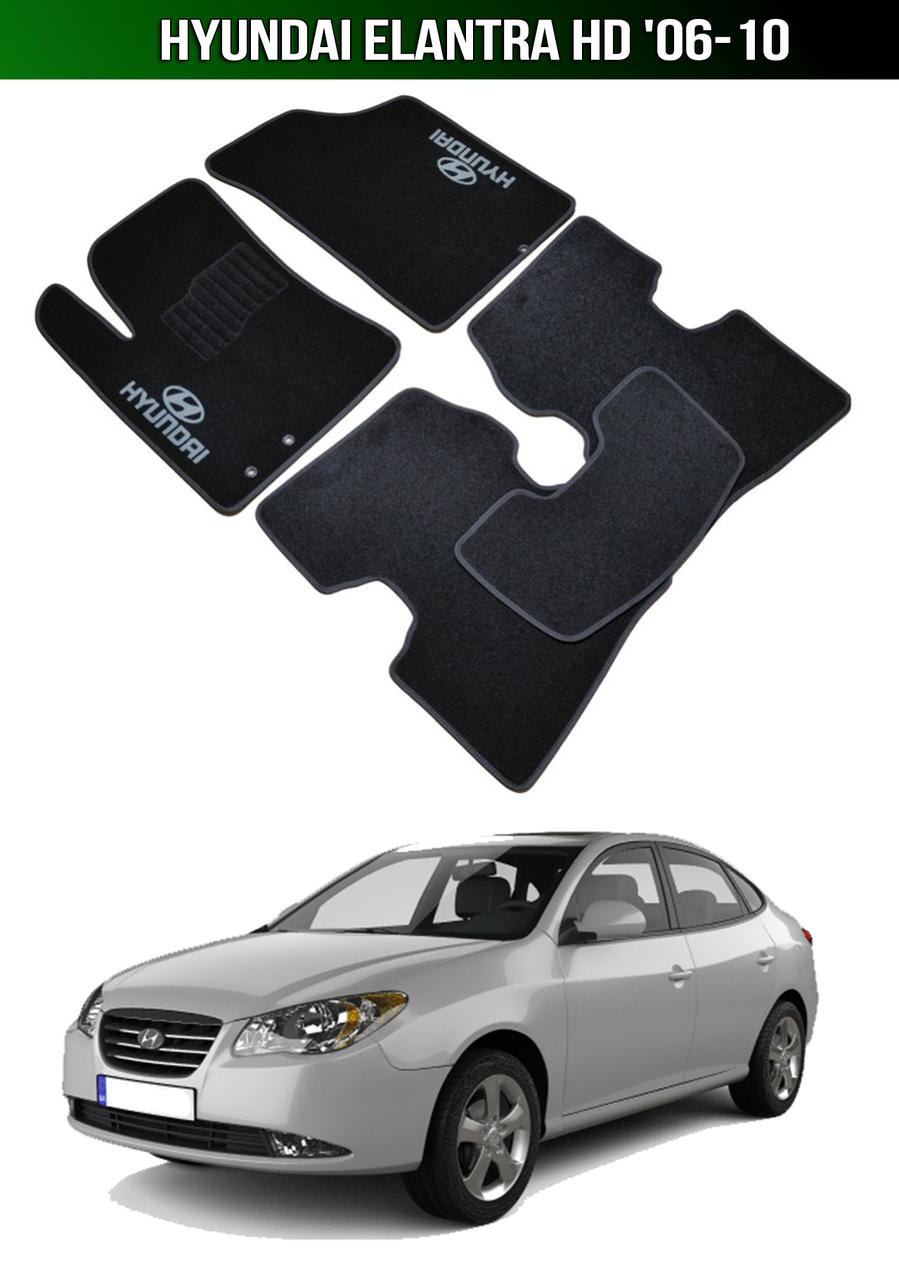 Коврики Hyundai Elantra HD '06-10. Текстильные автоковрики Хюндай Элантра Хендай