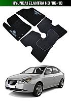 Коврики Hyundai Elantra HD '06-10. Текстильные автоковрики Хюндай Элантра Хендай, фото 1
