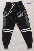 Спортивные штаны для мальчика подростка 4-10 лет