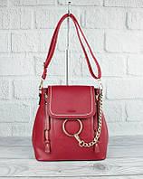 Рюкзак-сумка с кольцом и цепью красный 5678, фото 1