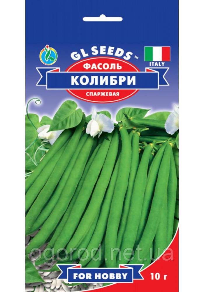 Фасоль Колибри семена
