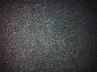 Автокарпет пр-ва Италия ш.155см  серый, чёрный  беж. пл.450гр/м2