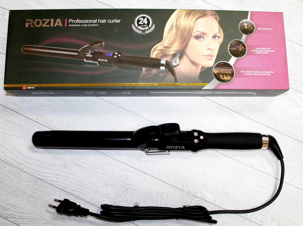 Плойка для завивки волос Rozia HR-772