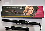 Плойка для завивки волос Rozia HR-772, фото 2