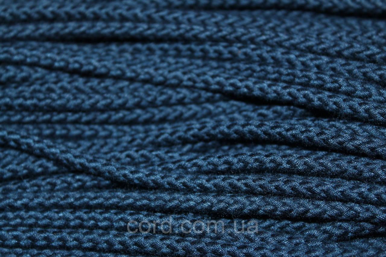 Шнур ХБ 5мм с наполнителем 50м темно синий