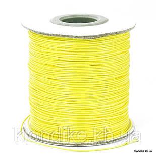 Шнур Вощеный Полиэстер, Диаметр: 0.5 мм, Цвет: Желтый (10 м)