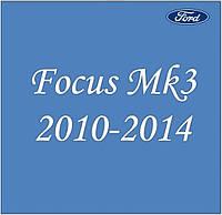 Ford Focus Mk3 2010-2014